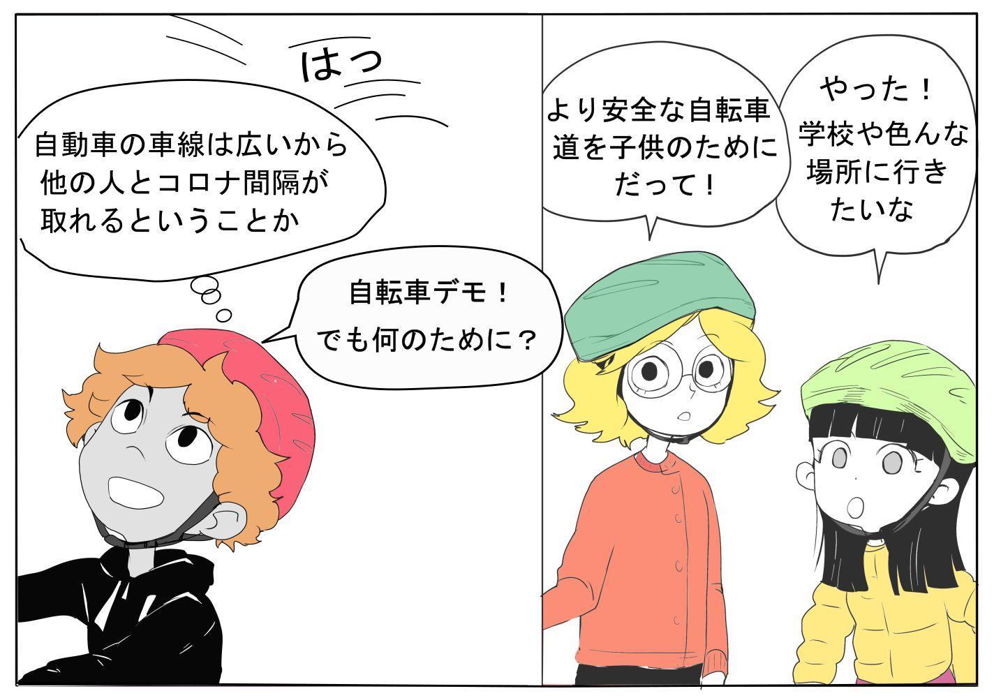 JAP_04_wow_demo_1000_JAP