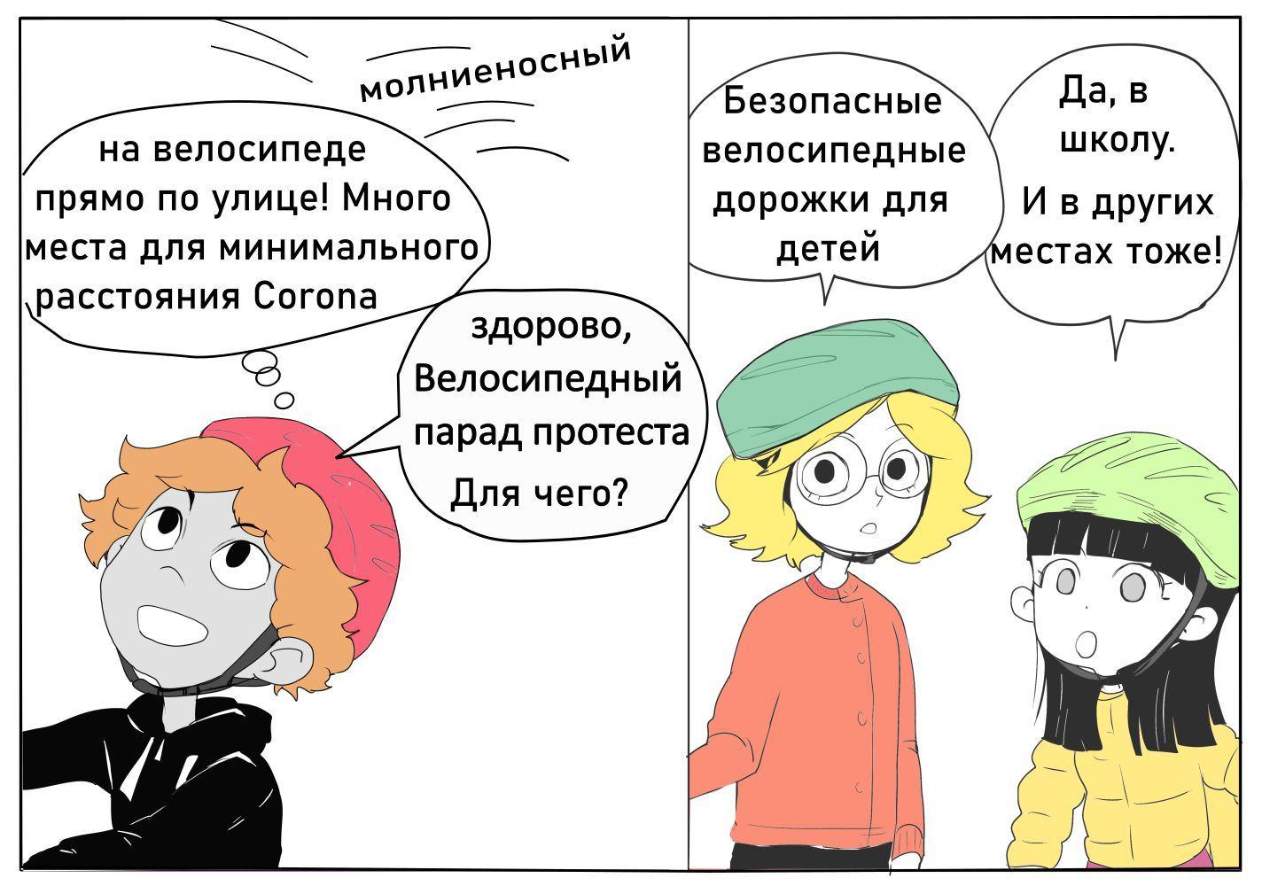 RU_04_wow_demo_1000_RUS