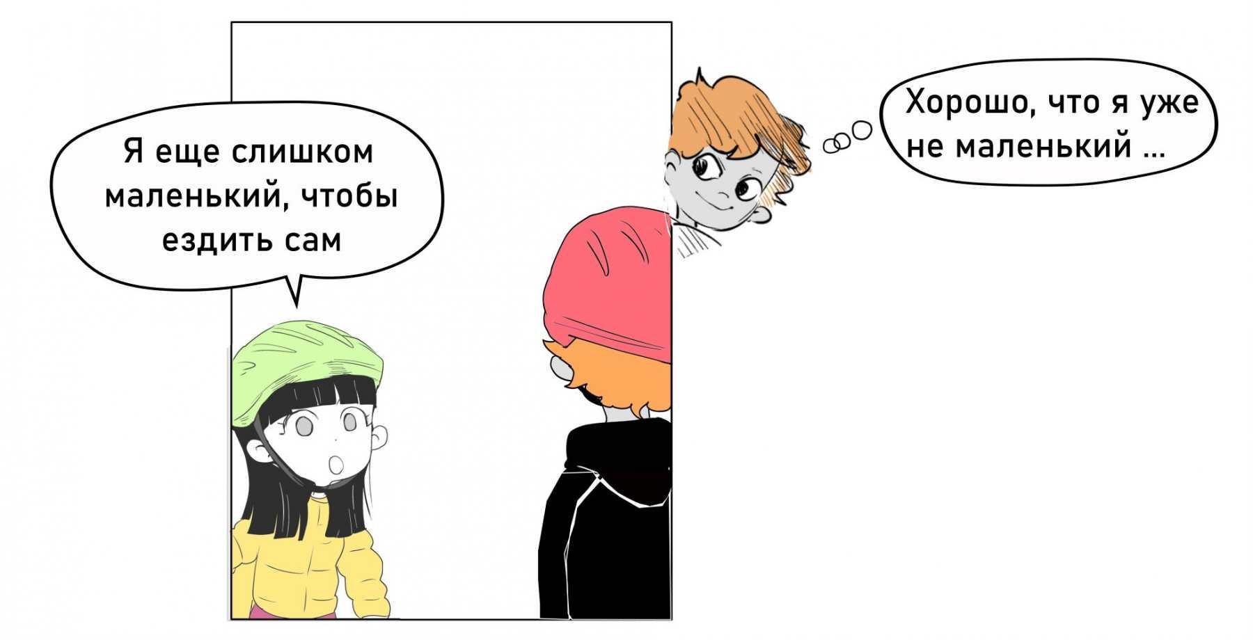 RU_06_nochzuklein_1000